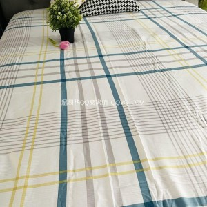 100% jacquard cotton twill bed sheet (Blue, White and Yellow Plaid)