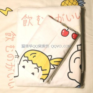 Cartoon cotton bed linen Nordic style quilt single cute 100% cotton nude sleeping sheet-single product (white background-cartoon characters)