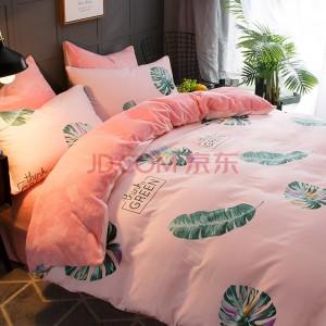 南极人NanJiren 法兰绒三件套 1.2米床珊瑚绒学生宿舍被套150*200cm上下铺床单枕套 叶语