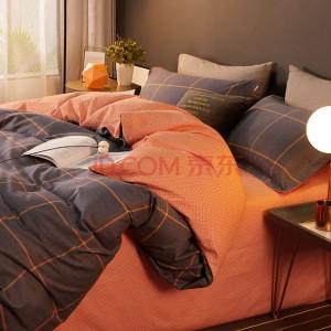 博洋家纺 (BEYOND)全棉磨毛四件套 秋冬加厚保暖纯棉套件双人加大床单被套床上用品 洛斯1.8米床 220*240cm