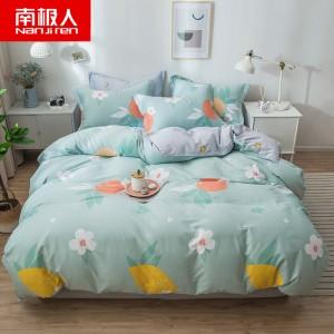 南极人(NanJiren)家纺 全棉简约清新印花四件套 纯棉1.5米1.8m床被套床单款双人床上用品全棉套件