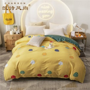 凯诗风尚(CHARSON)简约小清新全棉印花四件套床上用品纯棉双人被套床单式