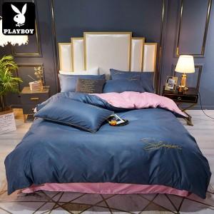 花花公子(PLAYBOY) 2020新款臻丝棉简约风轻奢四件套 1.2m 1.5m床单款三件套四件套床上用品